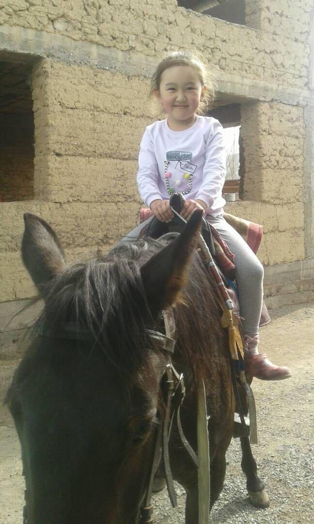 Misha's daughter