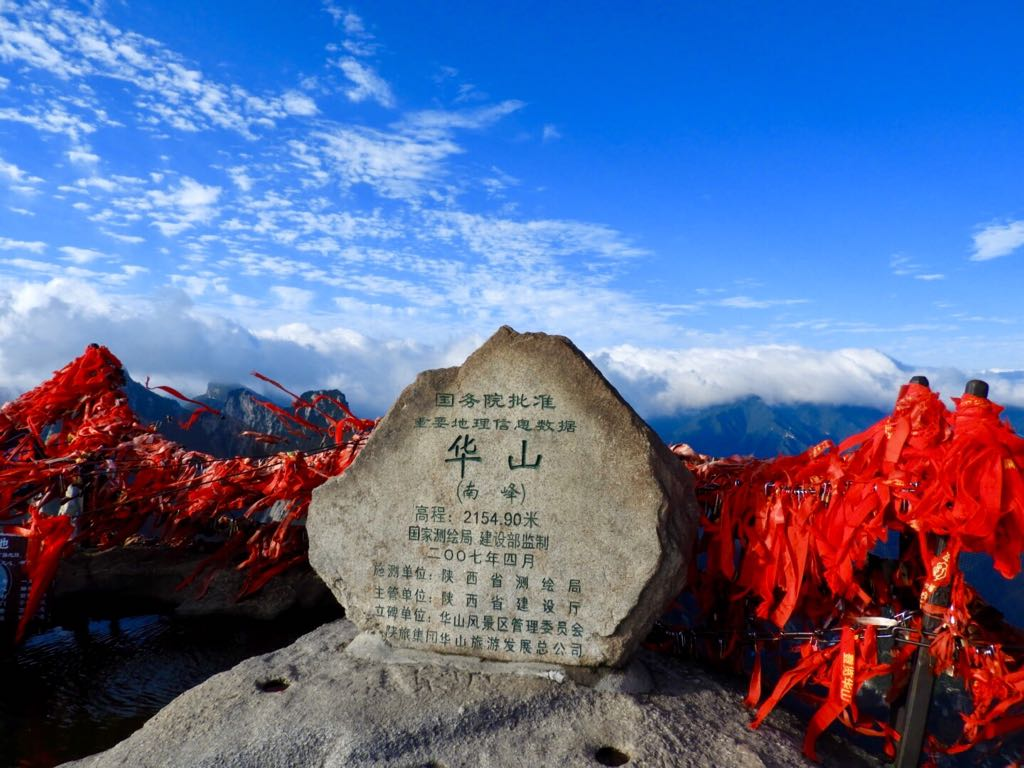 The minor inconveniences of long term travel, a sacred mountain and the end of my time in China