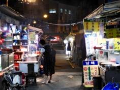 A fish market in Busan