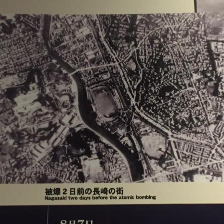 Nagasaki, two days before the bombing
