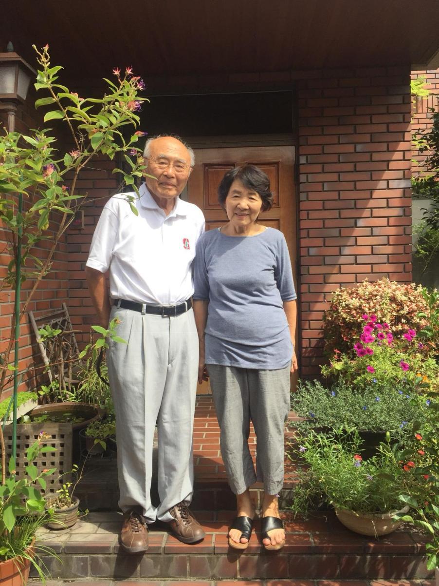 Tsuneto and Akiko